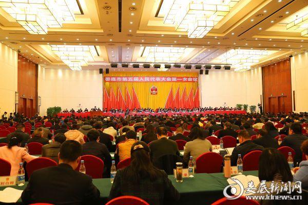 娄底市五届人大一次会议召开第二次全体会议