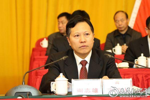 市人大常委会党组书记、副主任谢志雄主持会议