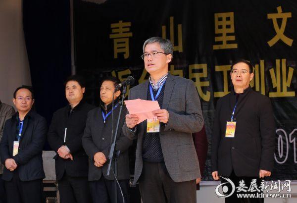 1月8日,湖南省总工会副主席周海斌在涟源市七星街镇首个返乡农民工培训中心落成典礼上讲话。