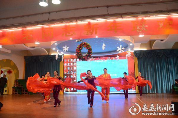 集体舞蹈《欢聚一堂》