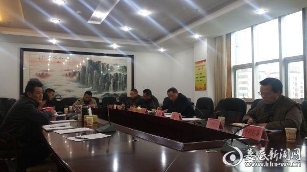 春节期间禁燃宣传工作会议现场