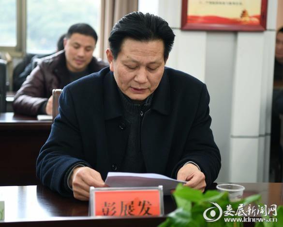 市委组织部常务副部长彭展发代表市委政府宣布了任免决定