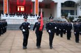 双峰县公安局举行春节升国旗仪式