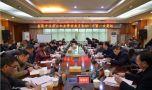 张希慧:深化为民服务 促进住房公积金事业持续稳定发展