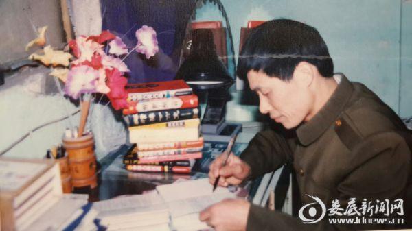 1987年在青烟乡文化站留影
