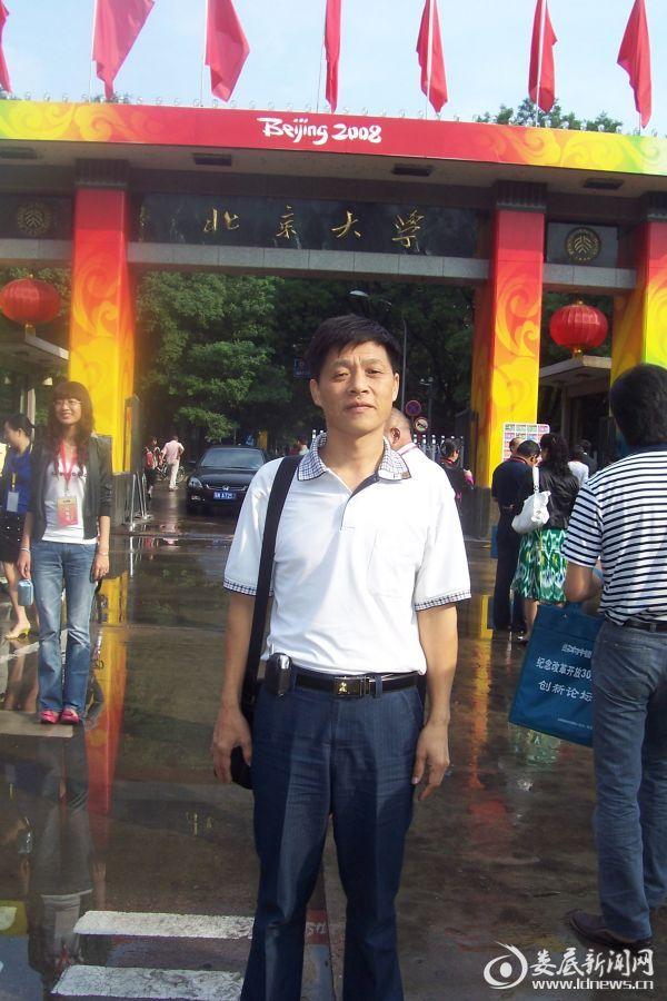 2012年出席在北京召开的报告文学颁奖会留影