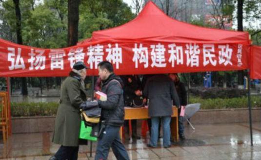 """娄星区民政局开展""""学雷锋""""便民服务活动"""