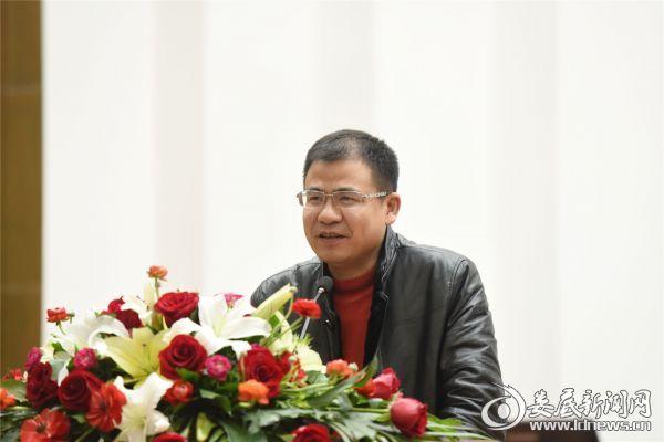 娄底中院党组书记、院长高鑫作重要讲话