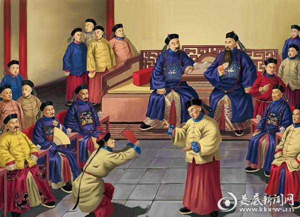 《中华遗产》杂志插图《曾国藩-湘军幕府》