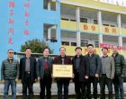 双峰县甘棠中心小学成功创建省级安全文明校园