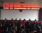 杉山镇召开村级党组织换届选举候选人预备人选集体谈话会