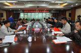 188bet召开农贸市场组创卫复审迎检会议