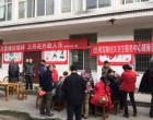 """黄泥塘卫生服务中心与朝阳社区开展""""学雷锋""""活动"""