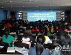 娄底中心医院举办全市第七届骨科国际学术交流活动