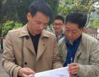 吉庆镇108名女青年角逐33个村级计生专干岗位