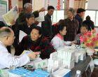 冷水江中医院下乡义诊 为村民提供健康指导