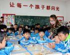 甘棠镇中心学校举办小学科学实验教学比武活动