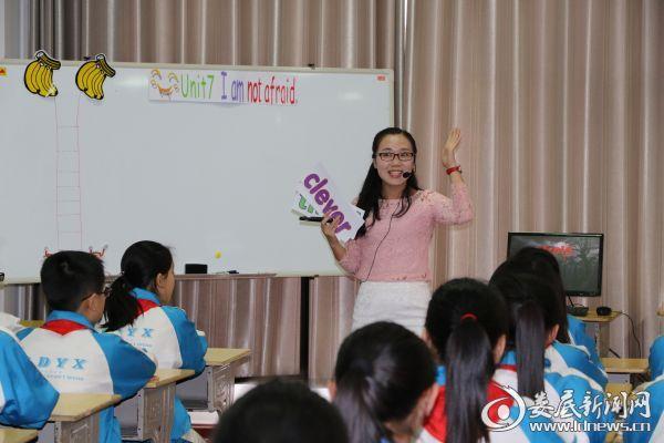 2017年娄底市小学英语游戏化片段教学活动竞广州小学金雁图片