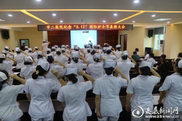 """护理部主任刘建英引领全体护士重温宣读""""兰丁格尔誓言"""""""