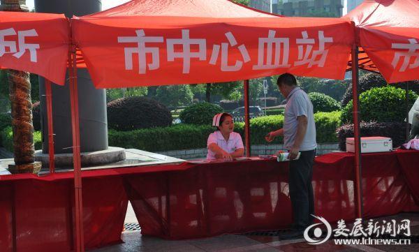 图为血站工作人员正在解答市民对无偿献血相关知识的咨询