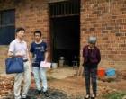 娄底市二医院领导干部慰问结对帮扶贫困村民