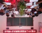 双峰县沙塘乡中心学校召开教育精准扶贫工作会议