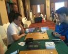 第三届国藩杯全国业余围棋赛在娄底闭幕