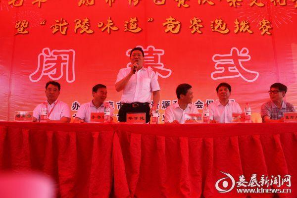 2市委常委、组织部长华学健宣布闭幕