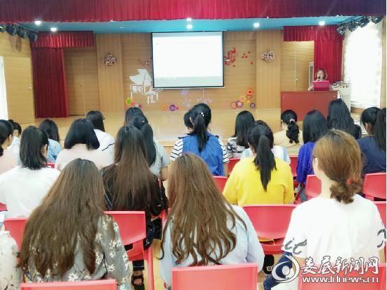 湖南人文科技�W院�W前教育��I�W
