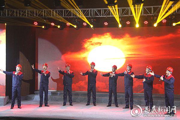 冷水江总工会选送节目闪星锑业小组唱《托起明天的太阳》