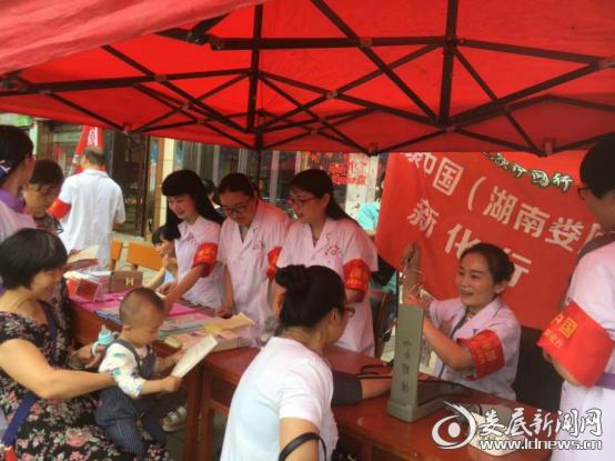 新化县人民医院