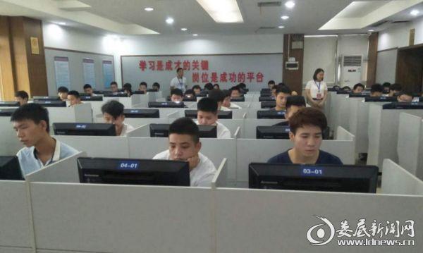 专业岗位考试7