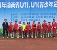 娄底代表队获2017年湖南省U11U10青少年足球联赛女子组第六名
