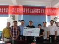 康铭盛公司捐赠10万元帮助康铭希望学校灾后修复