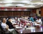 娄底市2017年教育和卫生计生重点建议提案办理工作会议召开