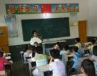 """""""点亮环球教育""""暑期爱心支教山区学校"""