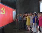斗笠山矿区社区卫生服务中心:赴平江起义纪念馆开展主题党日活动