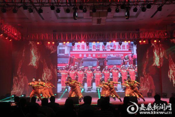 特勤中队舞蹈《烈火金刚》2