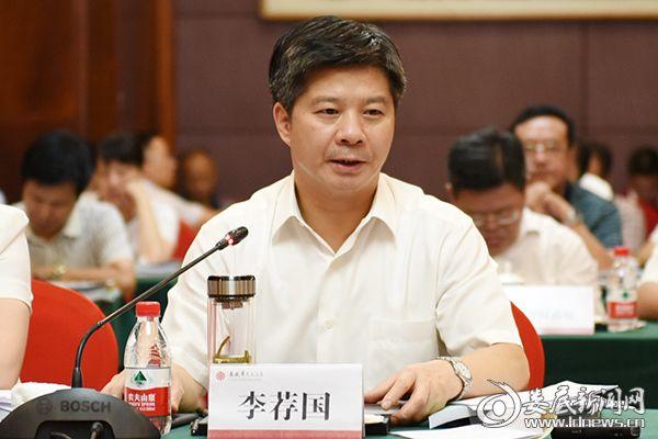 市委书记、市人大常委会主任李荐国作表态讲话