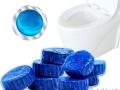 """""""蓝色洁厕块污染水致癌""""是谣言 每年都被""""炒""""一遍"""