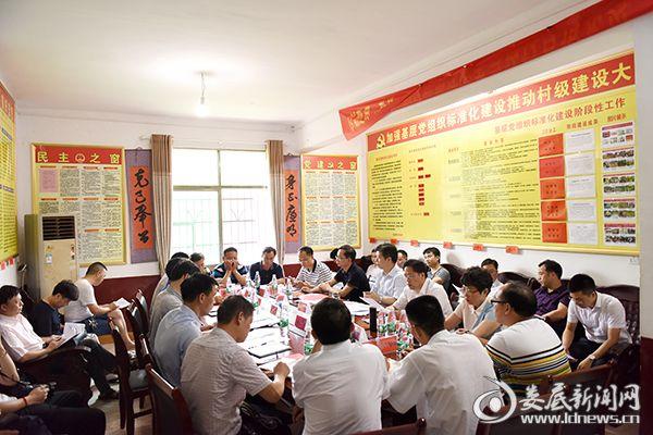 李荐国与吉庆镇7个贫困村的党支部书记、扶贫工作队长座谈