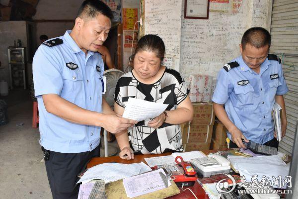 民警与物流公司负责人签订责任状[1]_看图王