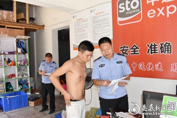 民警检查快递公司3个百分百登记情况[1]_看图王