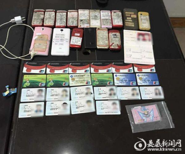 民警缴获大量作案工具[1]_看图王
