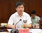 李荐国组织召开协调会 研究解决龙琅高速公路建设有关问题