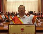 """娄底市中心血站荣获""""全国卫生计生系统先进集体""""称号"""