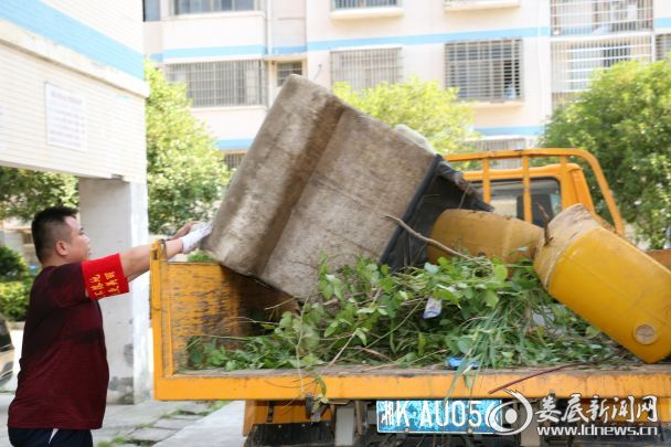 IMG_6930 - hao123看图王