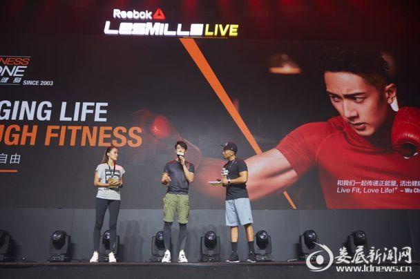 吴尊出席莱美全球巡回上海站 积极倡导用健身保持健康