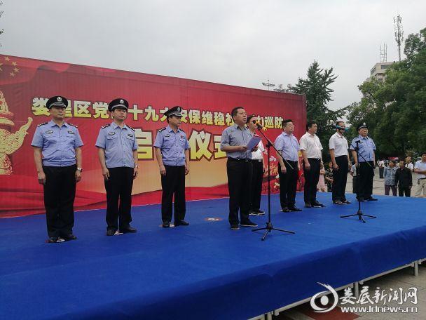 刘杰宣读巡防工作方案