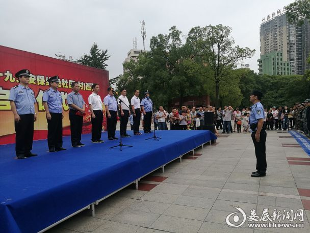 民警代表汇报启动仪式集结完毕